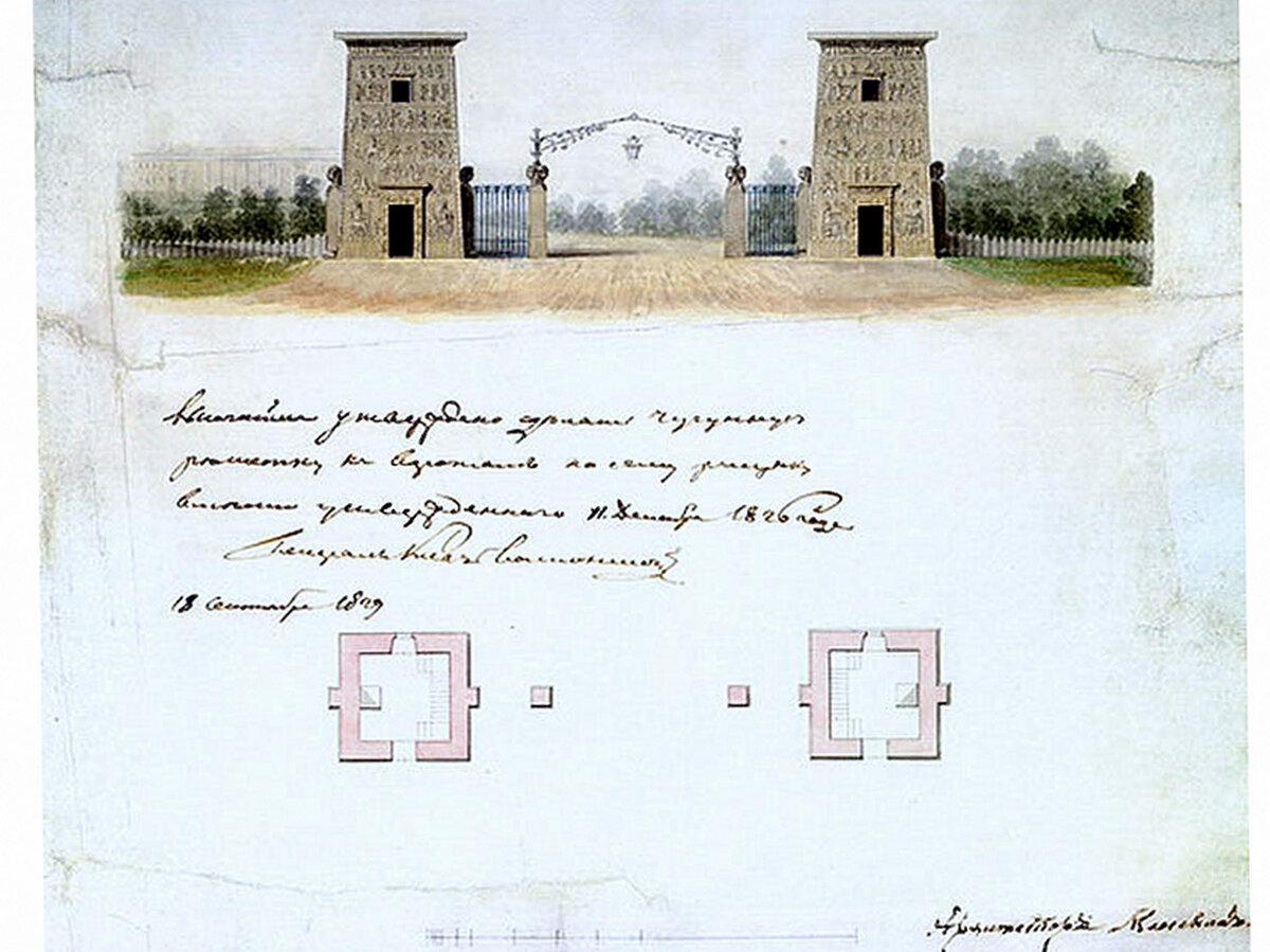 Проект Египетских ворот, подписанный Адамом Менеласом 18 сентября 1827 года