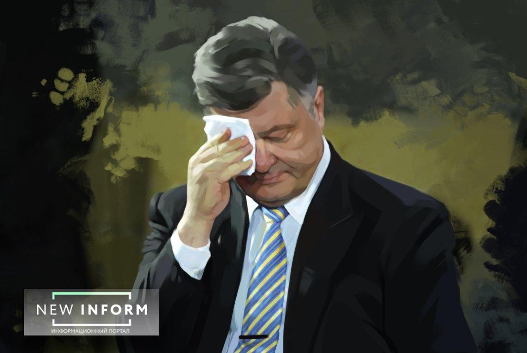 Военно-экономический «рикошет» России угрожает власти Порошенко
