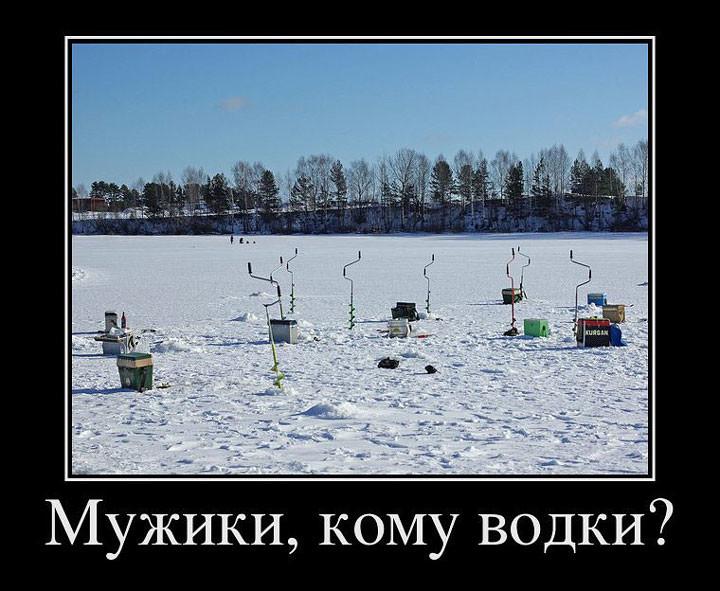 Веселые зимние демотиваторы …