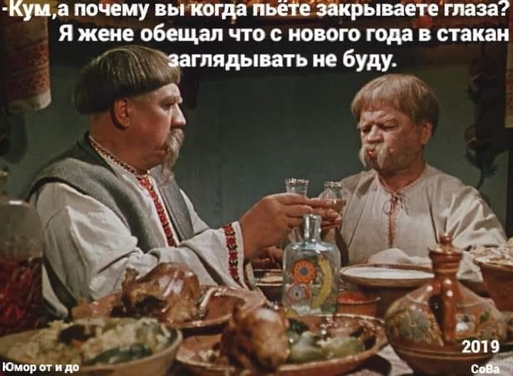 В ресторане, официант: - Мадам, почему ваш муж залез под стол?... Весёлые,прикольные и забавные фотки и картинки,А так же анекдоты и приятное общение