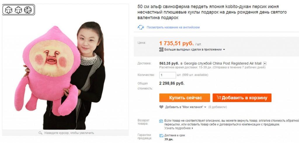 """Aliexpress избавился от """"Почты России"""" - срок доставки будет 8-15 дней"""