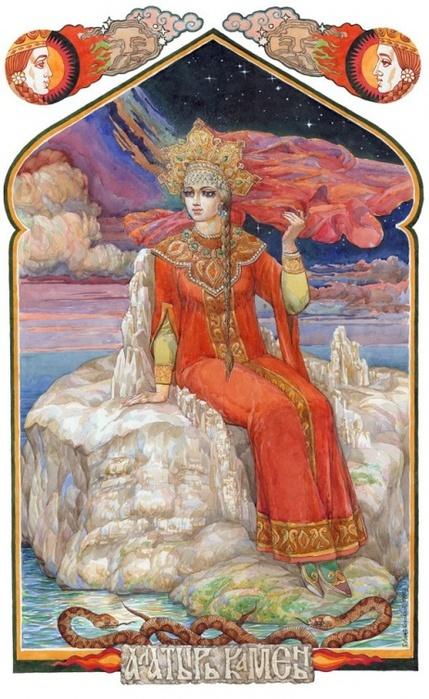 Алатырь-камень – хранитель земли русской.