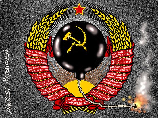 """""""Широка страна моя родная..."""" в мире,политика,Россия,СССР"""