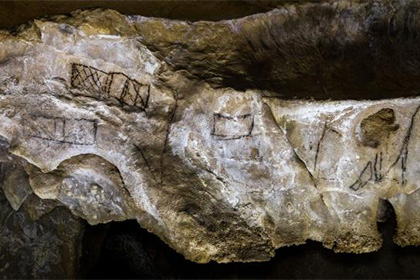 У пещерных европейцев нашли первую письменность