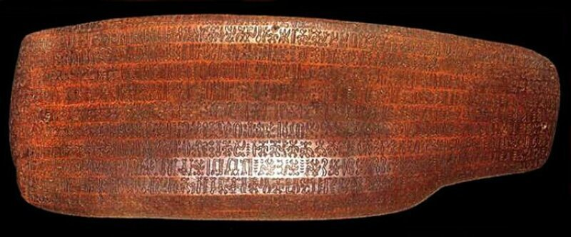 15. Ронго-ронго артефакты, археология, загадки, история, находки, подборка, тайны, это интересно