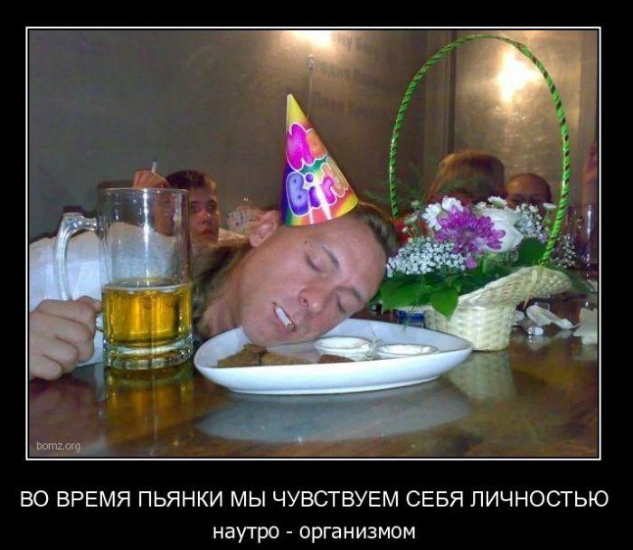 Утро после дня рождения картинки прикольные мужчине, доброе