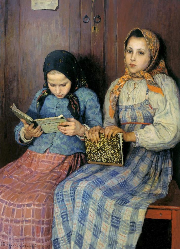 День одного художника. Богданов-Бельский Николай Петрович (1868-1945)