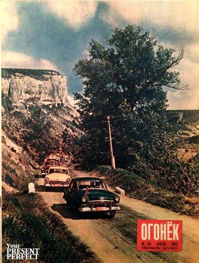 """Первые три """"Волги"""" отправляются в тестовый автопробег по Крыму, 1955 год: СССР, фото, это интересно"""