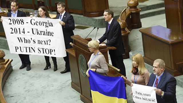 ПАЧЭС решила изменить регламент из-за поведения делегатов Украины