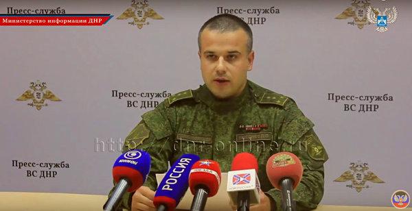 ВСУ готовят «большой химический инцидент» на Донбассе: пресс-служба Минобороны ДНР