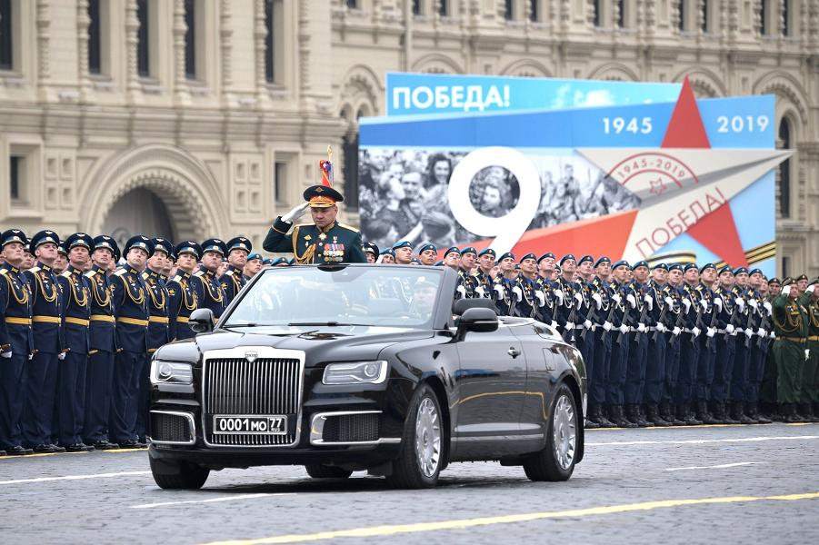 Зеленский получит приглашение на Парад 9 мая 2020 года. Это правильно?
