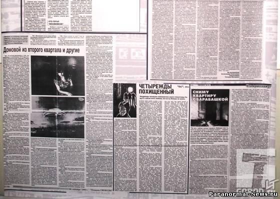 Любопытные случаи полтергейста в Тольятти в начале 90-х годов