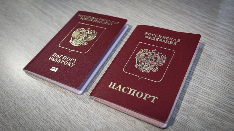 Евросоюз упростил получение шенгенской визы для россиян