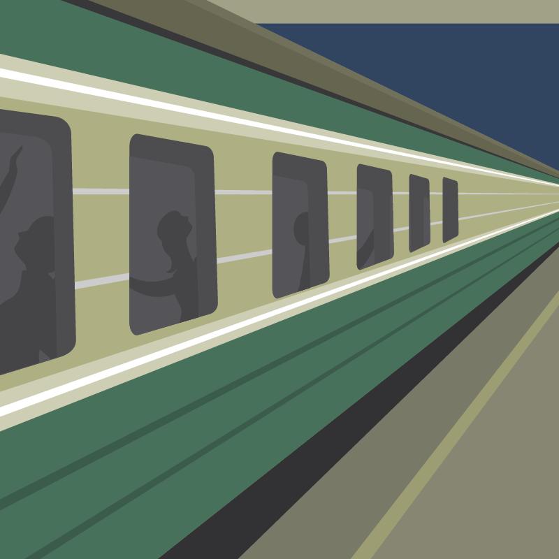На что меняют поезд?