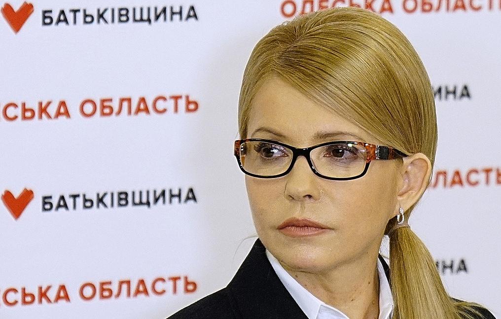 Тимошенко заявила о готовнос…