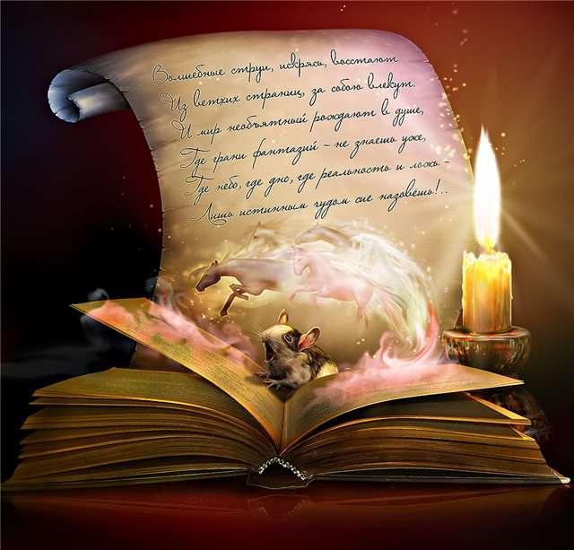 Стихи, затронувшие душу ...