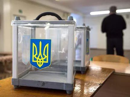 Избирательный фарс украинско…