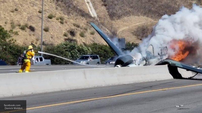 В Калифорнии упал самолет с маркировкой люфтваффе