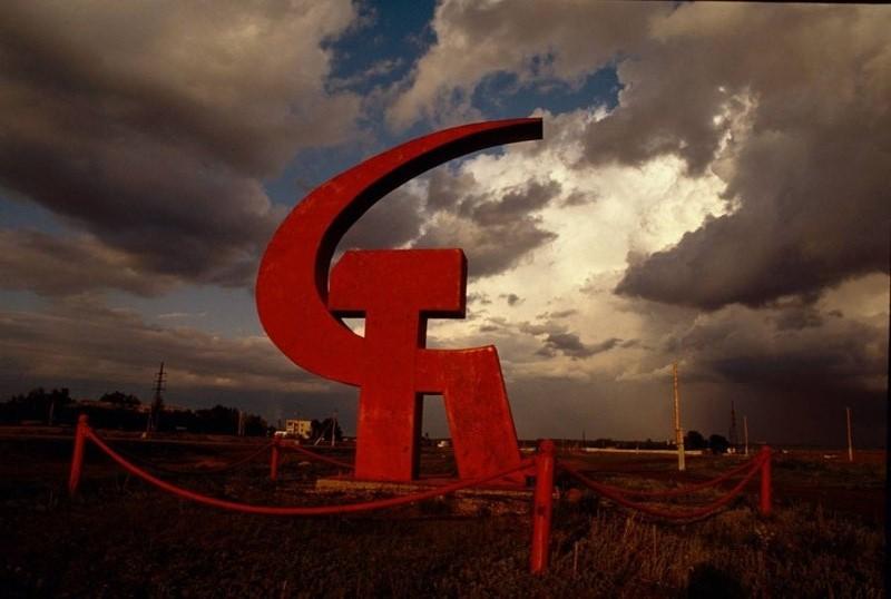 Письмо к советским коммунистам