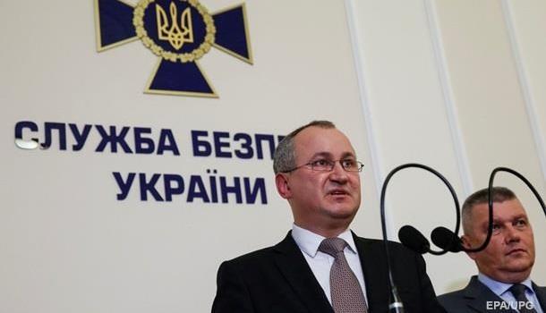 В СБУ заявили о задержании д…