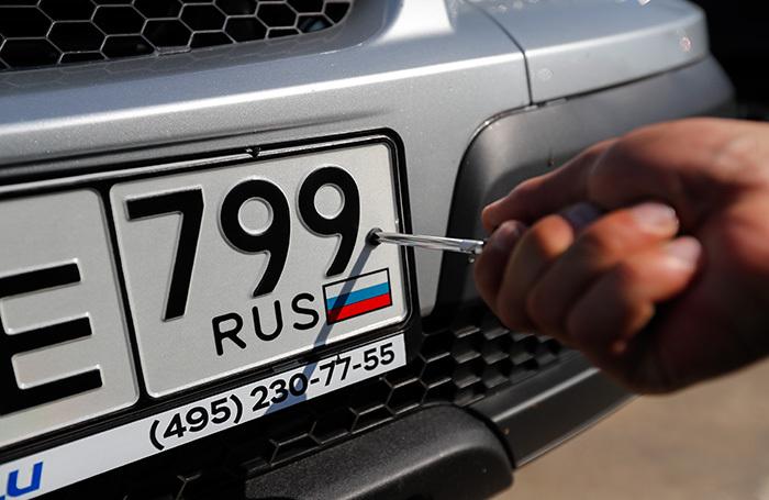 Сотрудникам ГИБДД запретили снимать номера с автомобилей