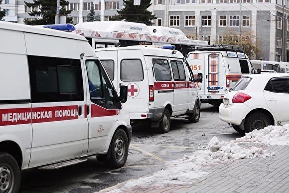 Минздрав предлагает ввести штрафы для врачей за оказание помощи не по протоколу