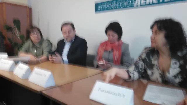 Концессия не удалась: «Смешными» зарплатами в Салавате заинтересовались в СПЧ россия