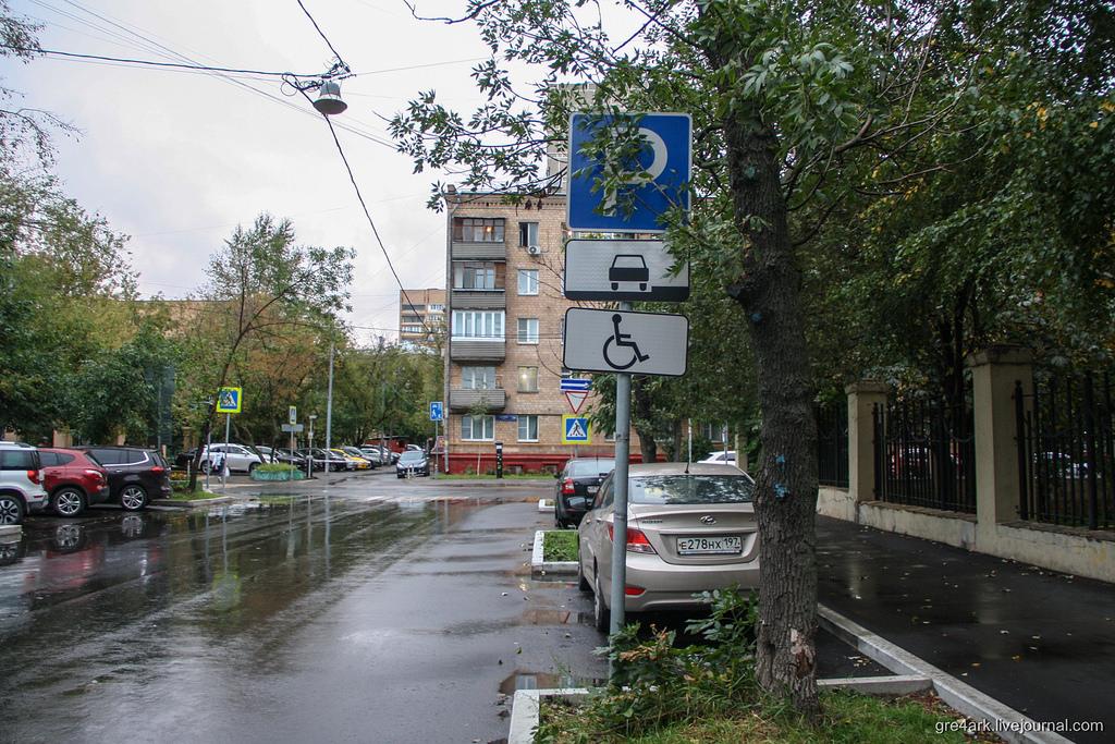 Москве хочу сегодня кунилингус в