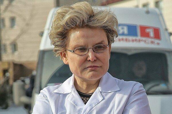 Письмо врачу Елене Малышевой от «наркомана»