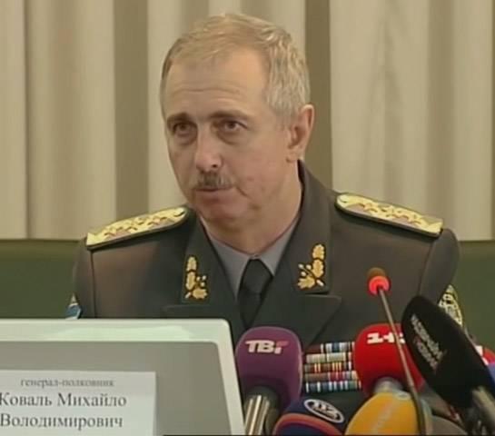 Экс-глава МО Украины: Россия использовала Олимпиаду в Сочи, чтобы отобрать Крым