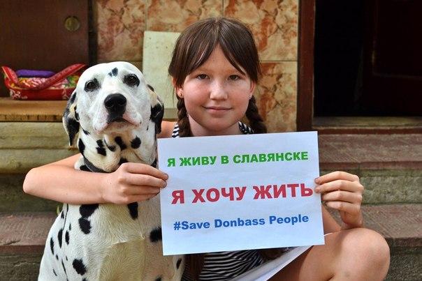 «Для чего России Донбасс?»