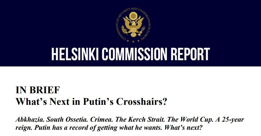 Знак неравенства: Доклад о моральном превосходстве США над Россией