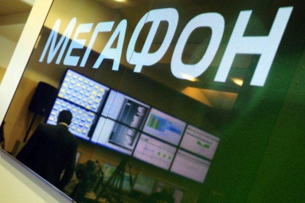 «Мегафона» подготовил бонусы для абонентов в Крыму