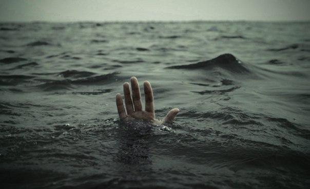 Как муж не послушал жену и утонул