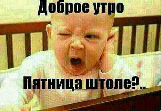 — Представляешь, вчера переспала с Наташкиным мужем…