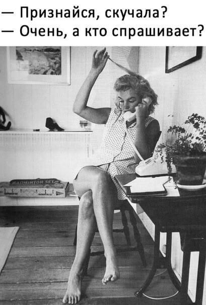 Старая дева заходит в брачное агентство и говорит: - Я ищу мужа приятной наружности... Весёлые,прикольные и забавные фотки и картинки,А так же анекдоты и приятное общение