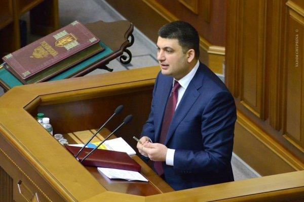 Киев хочет разорвать экономи…