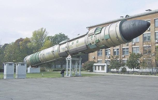 Ракеты или ошейники - выбор между Россией и Европой