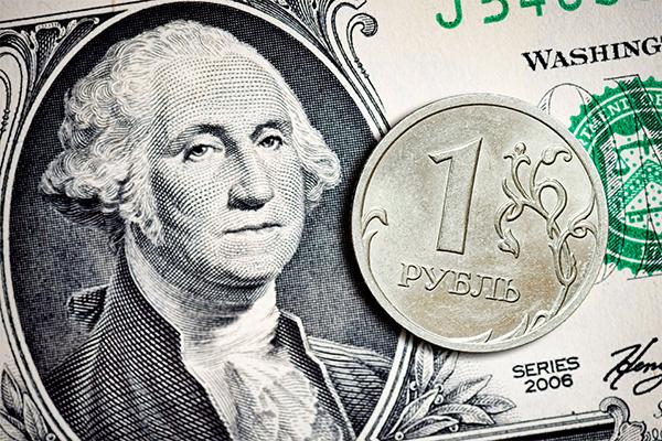 Курс доллара упал ниже 56 ру…