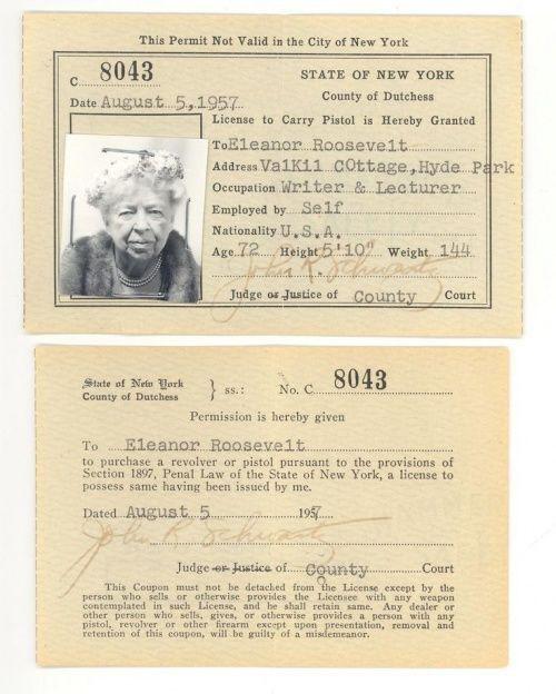 1957 год Увидеть, история, фото