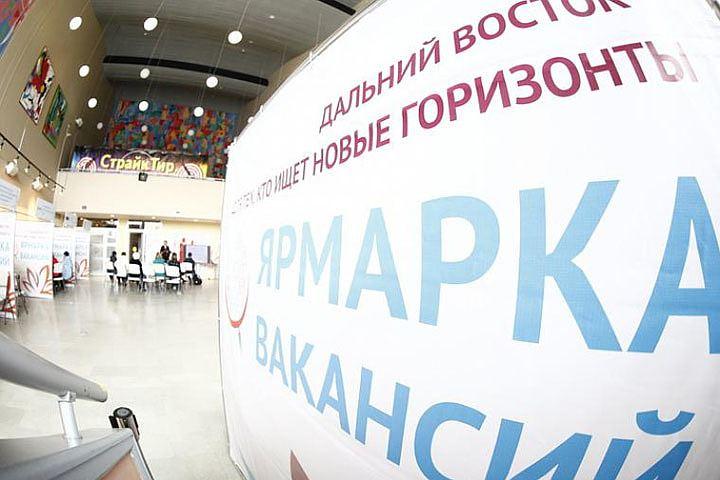 ДВФУ примет участие в выставке «Дни Дальнего Востока» в Москве