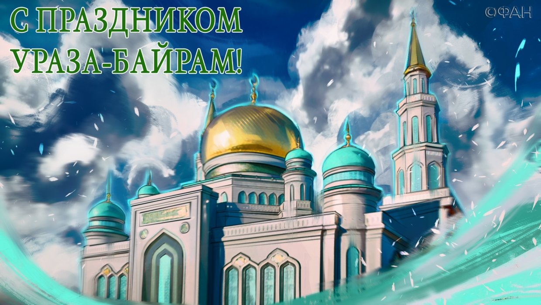 Открытка рамазан байрам 2019