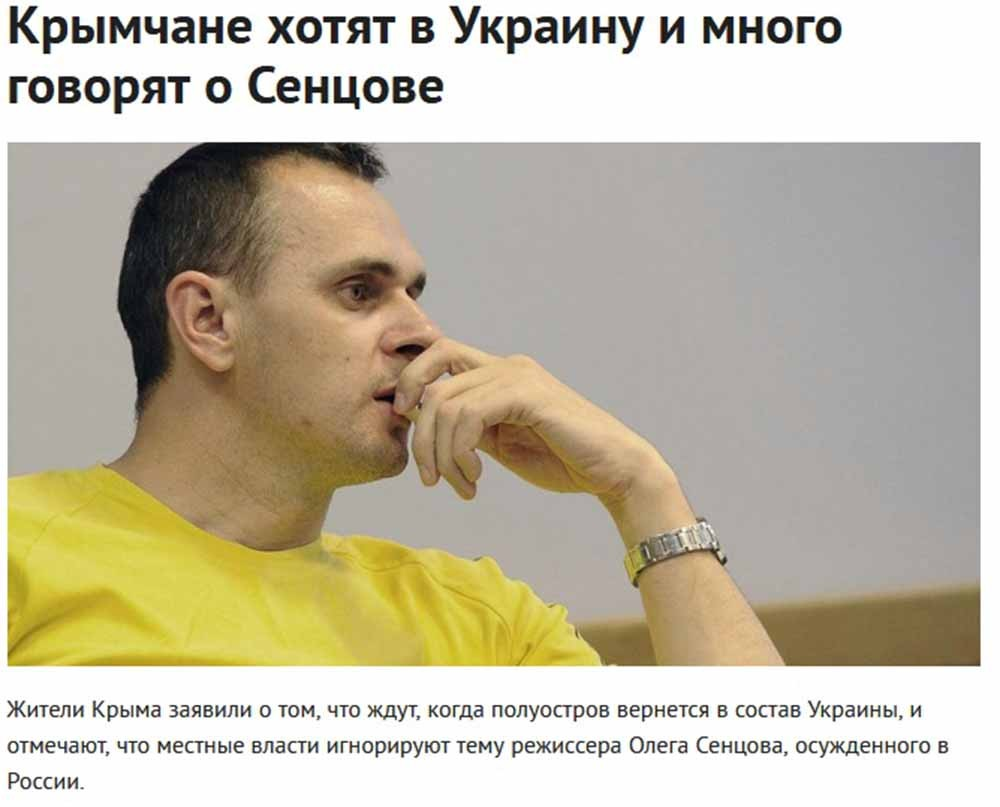 Мы в Севастополе живем, в Украине. Нам нужна Украина!