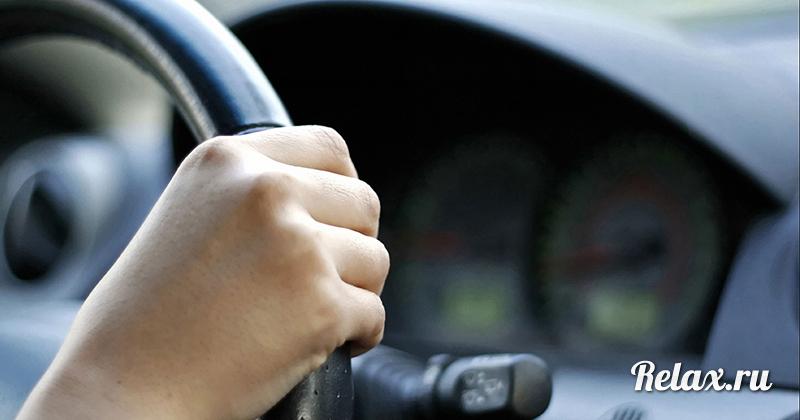 Какой ты водитель: всё скажут твои руки
