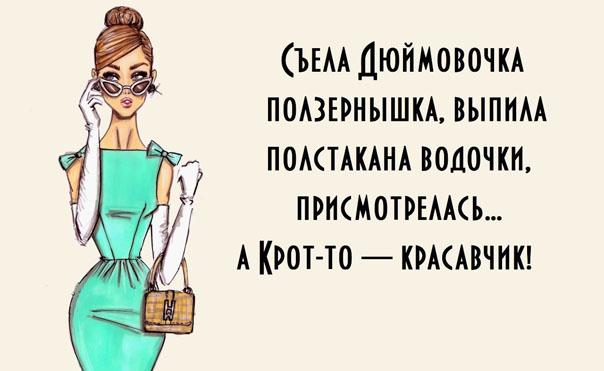 Прикольными, картинки с надписями женщина прикол