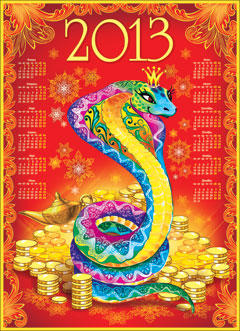 Как встречать новый 2013 год змеи?