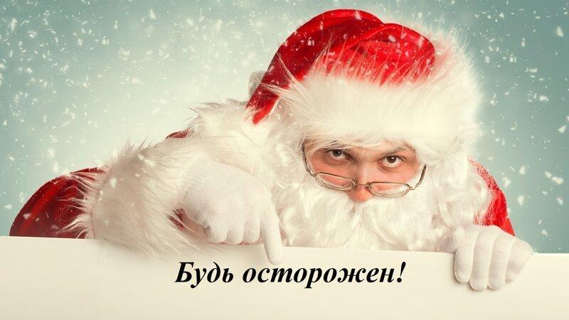 Грустная статистика новогодней ночи