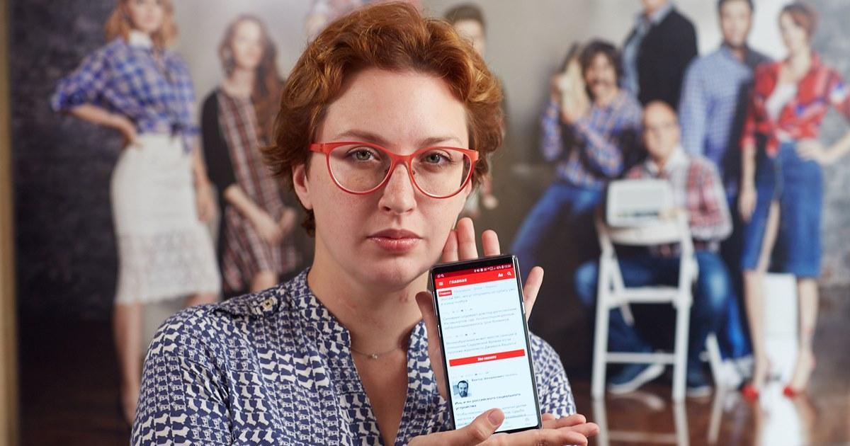 «Эхо Москвы» запустило официальное мобильное приложение