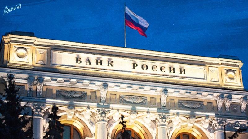 Центробанк РФ обновил официальные курсы доллара и евро Экономика