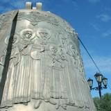Пробуждение Руси. На Урале установили колокол «Царь Николай II» — один из самых больших в России